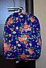Рюкзак городской Цветы синий