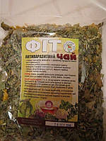 Антипаразитный чай
