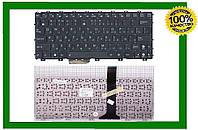 Клавиатура 0KNA-292RU02, MP-10B63SU-528