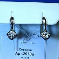Серьги из серебра с камнями фианитов 2978р