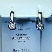 Серебряные серьги с прозрачным фианитом 21033р, фото 1