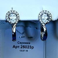 Серьги из серебра с камнями фианитов 25023р