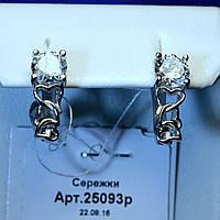 Срібні сережки Сердечка плетені 25093р, фото 1