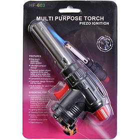 Автоматичний газовий пальник HF-603