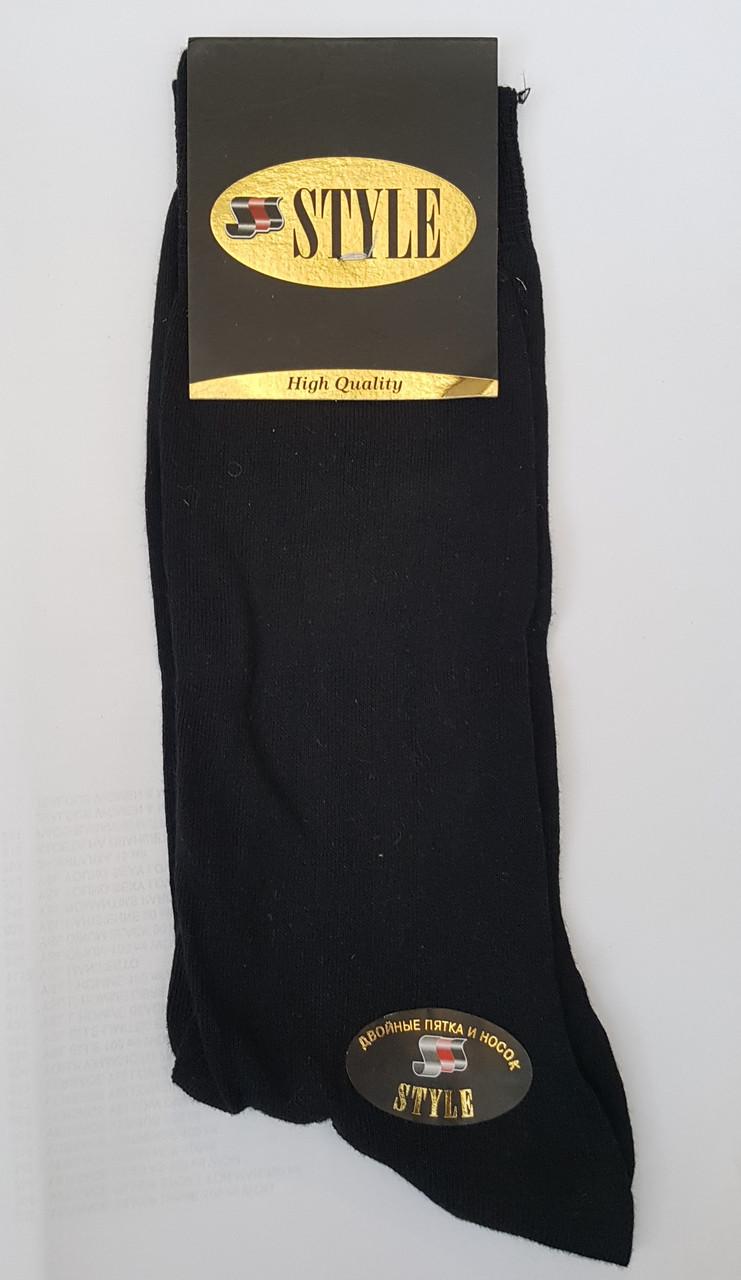 """Носки мужские """"Style"""" (6 шт упаковка)"""