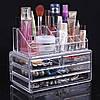 Прозрачный органайзер для косметики и украшений Cosmetic Organizer, ящик-органайзер Косметик Органайзер