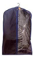 Чехол\кофр для одежды  60*100 см (синий)