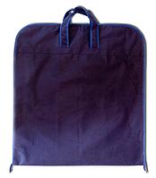 Чехол\кофр для одежды с ручками 60*130 см (синий)