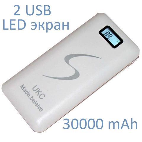 Внешний аккумулятор Power Bank 30000 mA  с LED Экраном  Акция !!!