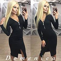 Черное миди платье с замком спереди