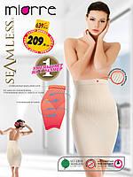 Корректирующее белье юбка-корсет