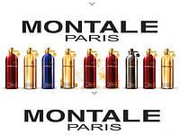 ТОП-20 ароматов MONTALE (2015 - 2016)