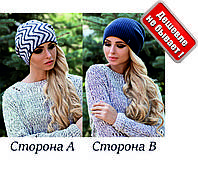 Двухсторонняя вязанная шапка Эльзас 4411