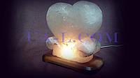 Соляная лампа Сердце 4-5кг