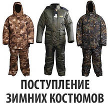 Зимові костюми для рибалки і полювання