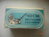 Письменный прибор часы одимпийский мишка СССР