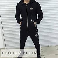 Мужской утепленный спортивный костюм Philipp Plein(Филипп Плейн)