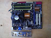 Комплект для апгрейда компьютера на основе материнской  платы ASUS P5QL-VM  EPU