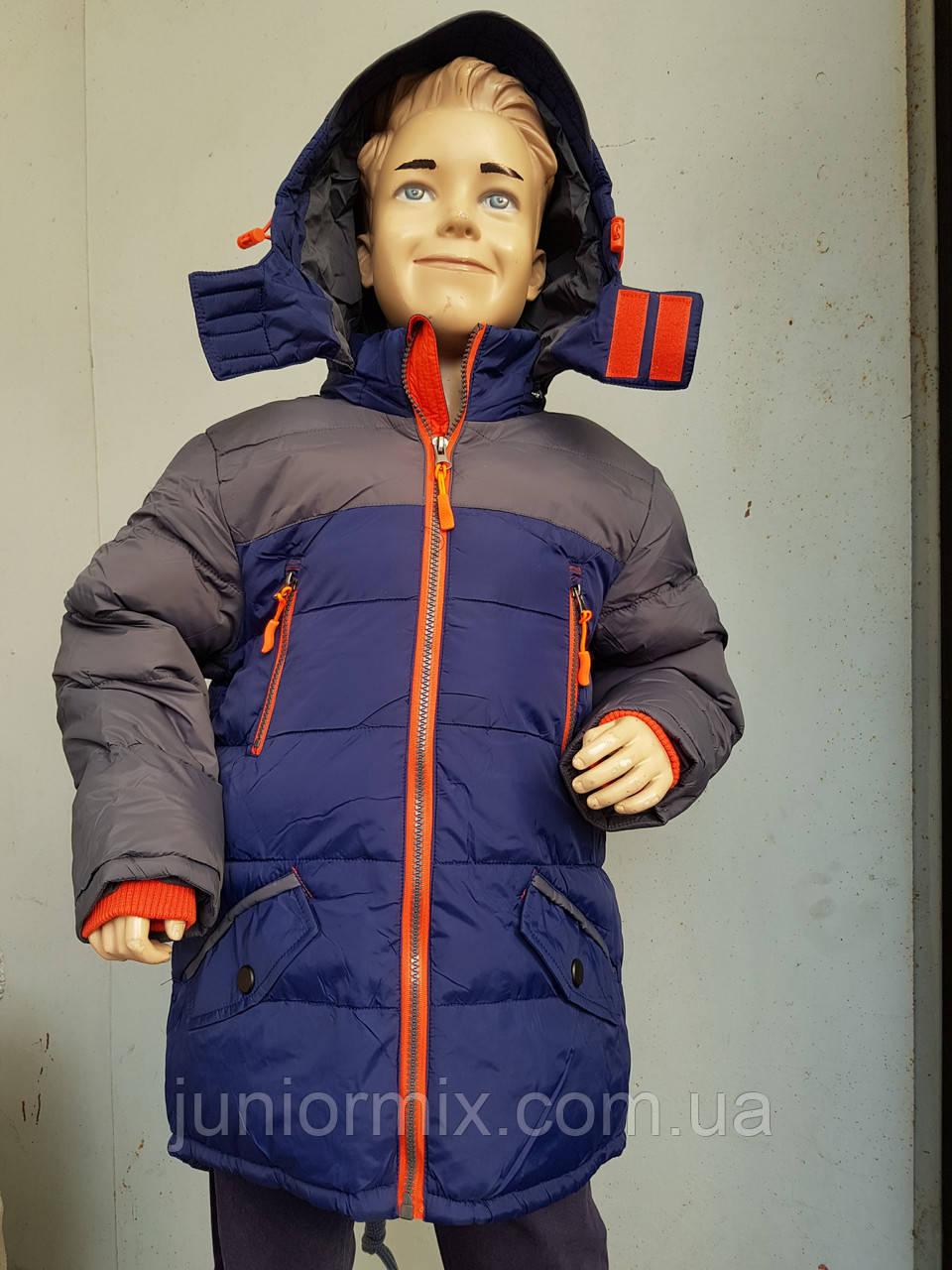Куртка зимняя на мальчика HIKIS двухцветная маленькая