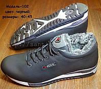 Кожаные зимние ботинки на меху Модель-102