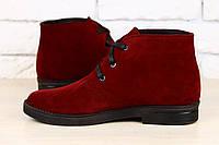 Замшевые полуботинки на шнурках, марсала
