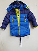 Куртка зимняя на мальчика HIKIS двухцветная маленькая синий