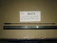 Антена Peugeot Bipper A9