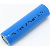 Аккумулятор высокотоковый Great Power 2200 mAh