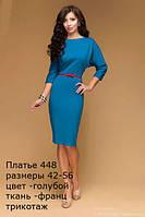 Платье 448 голубой (UA)