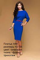 Платье 448 электрик (UA)