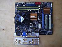 Комплект для апгрейда компьютера на основе материнской  платы ASUS P5QPL-VM EPU
