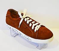 Мужские коричневые туфли Faber 128513
