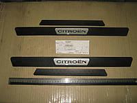 Накладки дверных порогов  Citroen  С3 940070