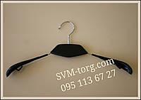 Плечики-вешалка с деревянной вставкой чёрная