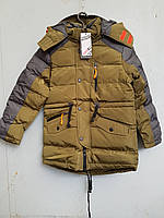 Куртка зимняя на мальчика подросток HIKIS двухцветная большая