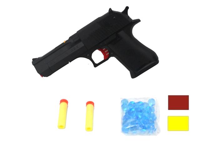Детский пистолет с пульками 705