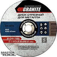 Диск абразивный отрезной для металла 180*2,0*22,2 мм GRANITE Mastertool 8-04-181