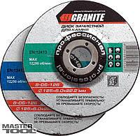 Диск абразивный зачистной для металла 230*6,0*22,2 мм GRANITE Mastertool 8-04-236