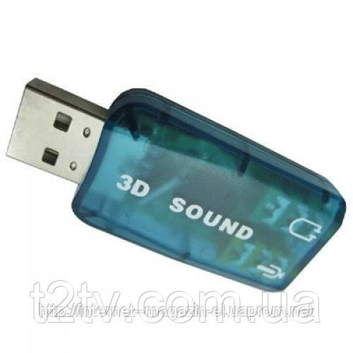 USB звуковая карта 3D Sound card 5.1 внешняя - Онлайн Гипермаркет Т2ТВ в Киеве