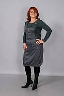 Платье женское оптом (серое) полномерных размеров производство украина