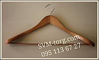 Плечики - вешалка деревянная