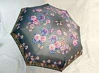 Мини-зонты в 5 сложений № 301А от Feeling Rain