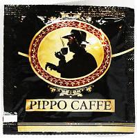 Кофе в монодозах Pippo caffe