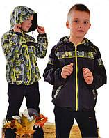 """Куртка для мальчика """"Давид"""", ТМ Люксик"""