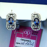 Серьги из черненого серебра с синим фианитом 2202