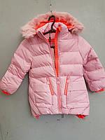 Куртка зимняя на девочку HIKIS с замками-смайликами