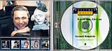 Музичний сд диск КЛАССИКА ЮМОРА Евгений Петросян (2001) (audio cd), фото 2