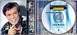 Музичний сд диск КЛАССИКА ЮМОРА Ефим Шифрин (2001) (audio cd), фото 2