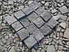 Брусчатка колотая гранитная, тротуарная плитка недорого