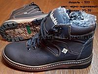 Зимние кожаные подростковые ботинки